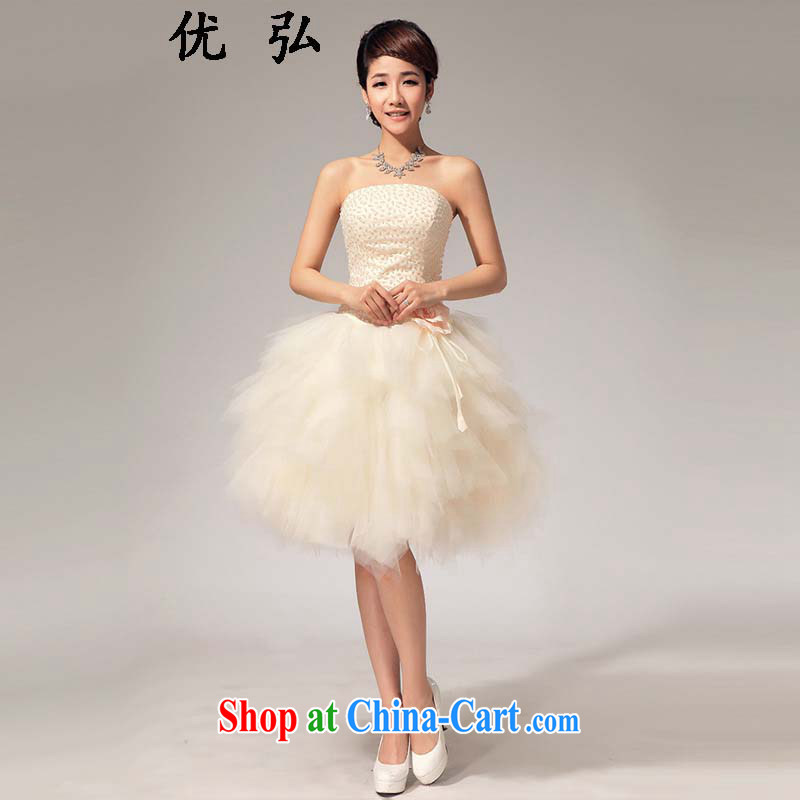 Optimize video 2015 New Beauty Chest bare Pearl small dress sister bridesmaid skirts 017 ycf XXL