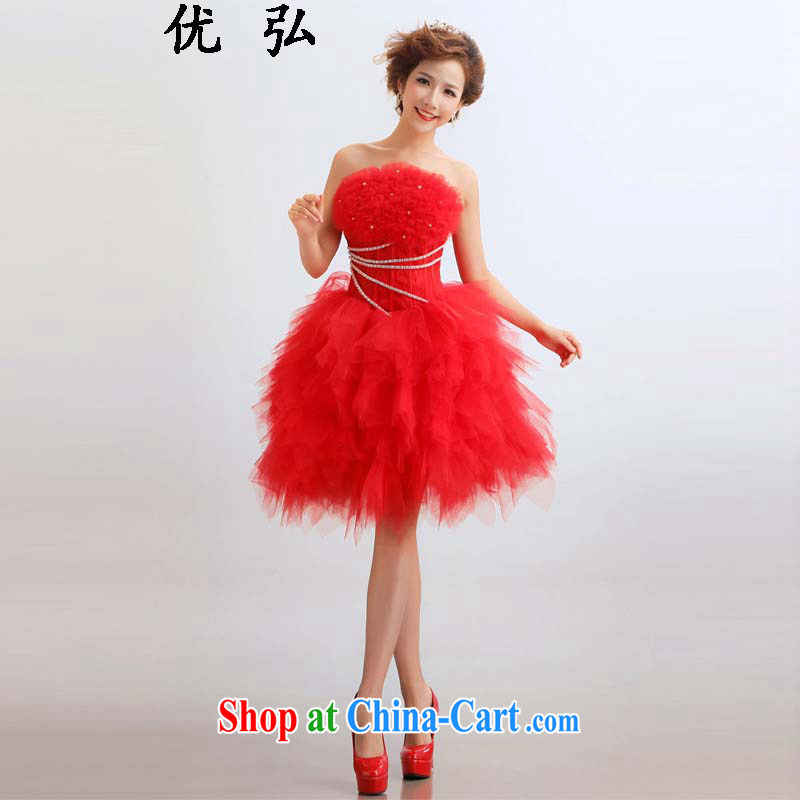 Optimize video 2015 new short, multi-colored marriages wedding dresses show serving 020 ycf XXL