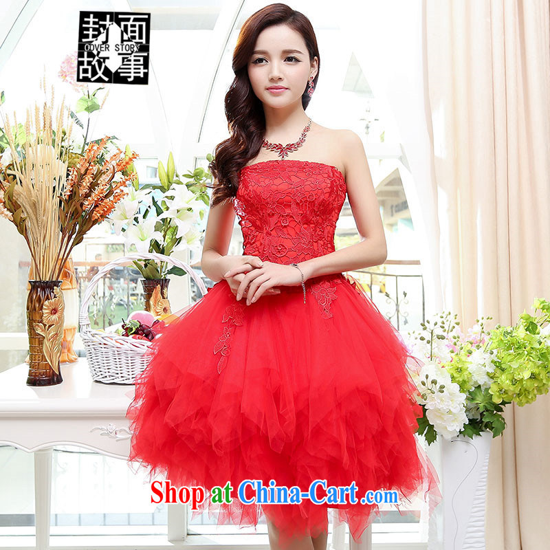 Cover Story 2015 new Mary Magdalene sweet chest-waist beauty, long, Shaggy dress bridal gown bridal the wedding dresses red XL