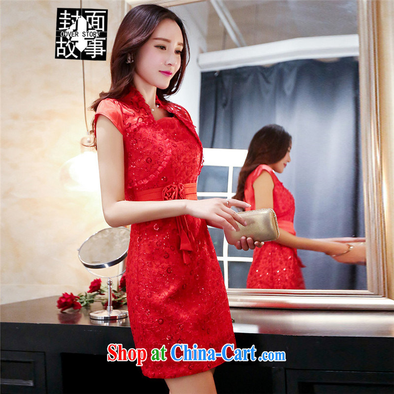 Cover Story 2015 spring and summer wedding red dresses married women with toast the wedding banquet hosted performances evening dress uniform red XL