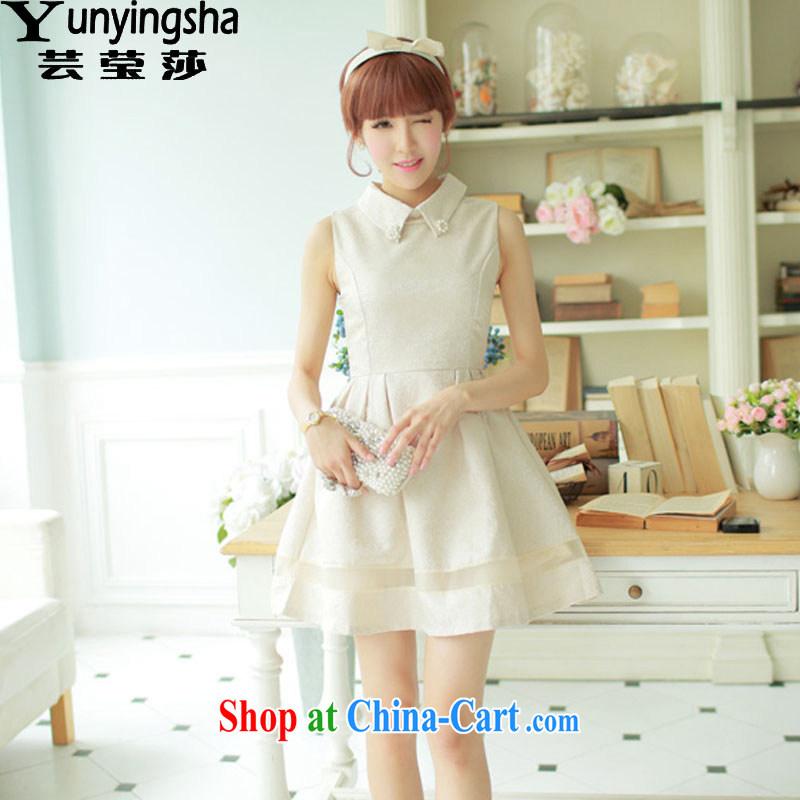 Soon Elizabeth Anna 2015 summer new European root yarn vest dress dolls for bridesmaid clothing small dress skirt emulation, dresses L 9136 M Gray XL