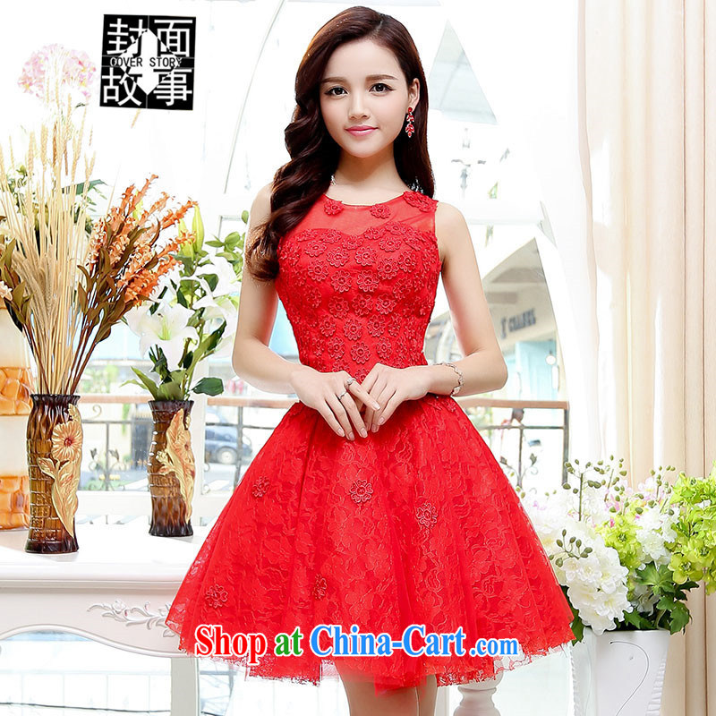 Cover Story cover story candy colored commuter lady new bride's clothing dresses wedding wedding long red hot dress spring and summer red XL