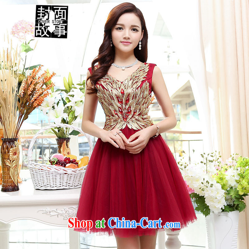 Cover Story 2015 summer elegant lady snow woven embroidery sleeveless dresses dress the skirt with sister bridesmaid clothing bridal load wine red XL