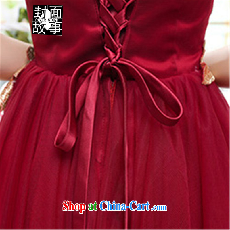 Cover Story 2015 summer elegant lady snow woven embroidery sleeveless dresses dress the skirt with sister bridesmaid clothing bridal load wine red XL, the cover story (cover story), online shopping