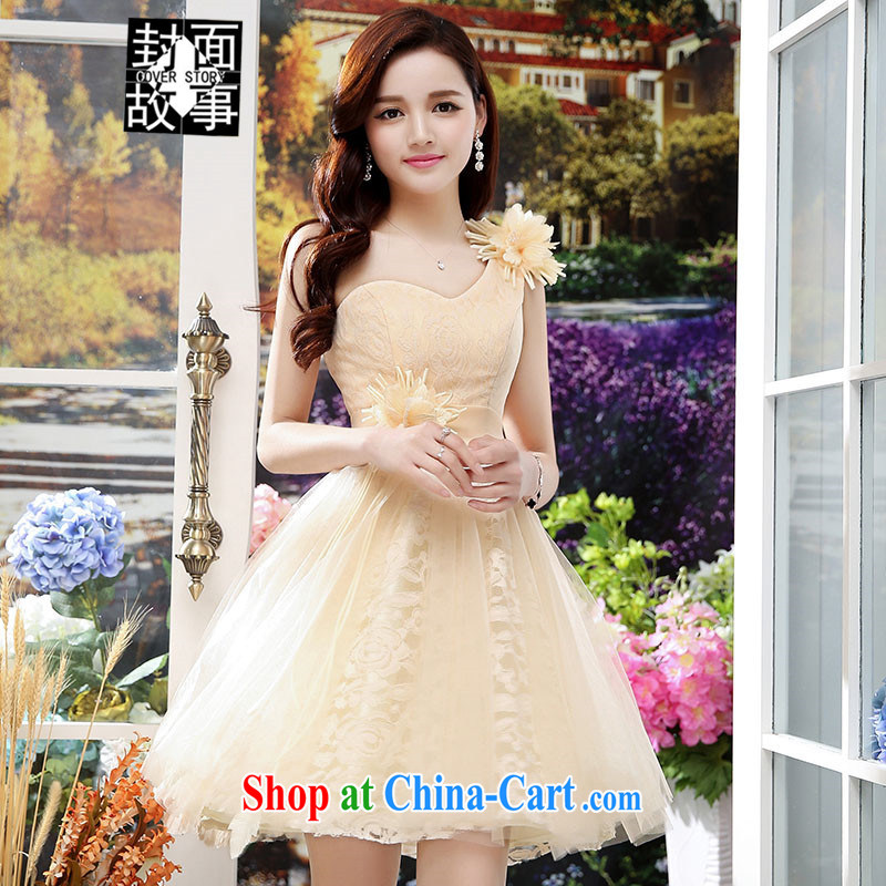 Cover Story 2015 summer wear and elegant ladies snow woven embroidery sleeveless dresses wedding dresses large skirt with sister bridesmaid clothing bridal with apricot XL