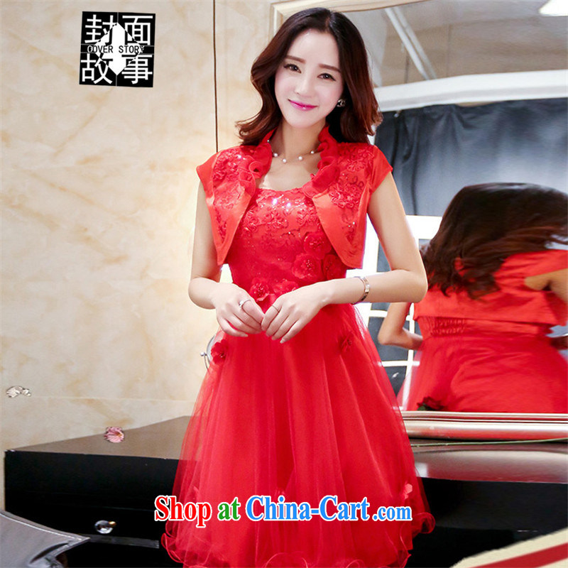 Cover Story summer 2015 new dresses girls + a two-part kit wedding dresses banquet bridal with elegant sense of ethnic wind goddess red XXXL