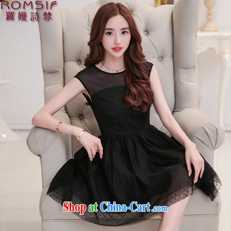 Golden Harvest, poetry helped Connie to pack 2015 new lace spell series dress elegant vest Web dresses skirts girls 8.00206 billion black XXL