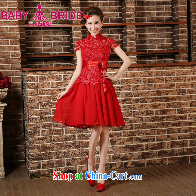 2015 spring and summer new bride toast wedding dress dresses short-sleeved long package cheongsam red XL