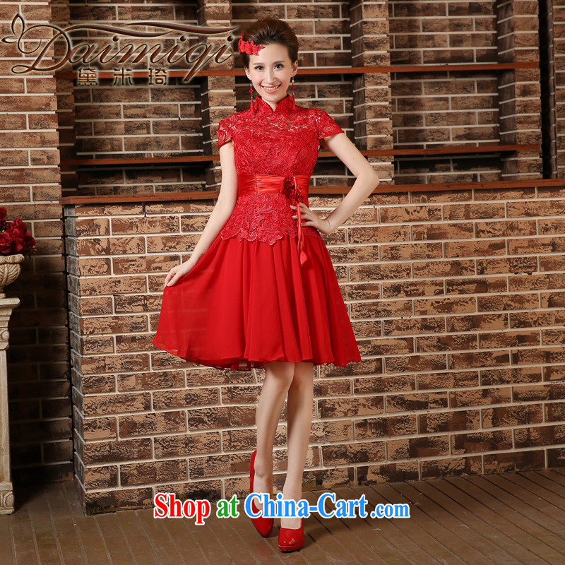 2015 spring and summer new bride toast wedding dress dresses short-sleeved long package cheongsam red XXL