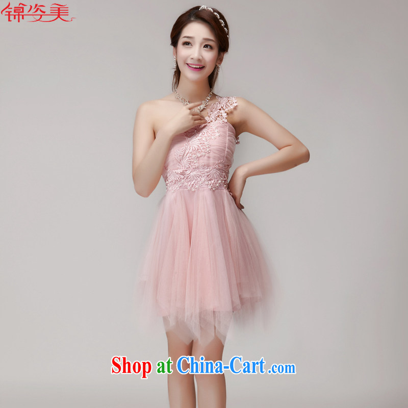 kam beauty New staple Pearl bridesmaid sister serving short skirts, bare chest banquet dress small dress M 3099 pink