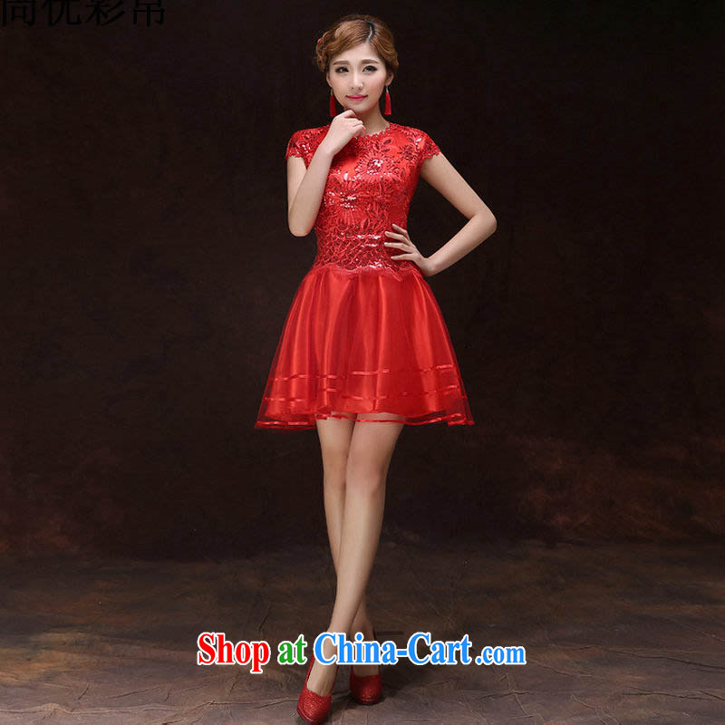 It is also optimized their short-sleeved toast service shaggy dress bride wedding toast clothing bridesmaid dresses small annual skirt Evening Dress XS 5211 red XXL
