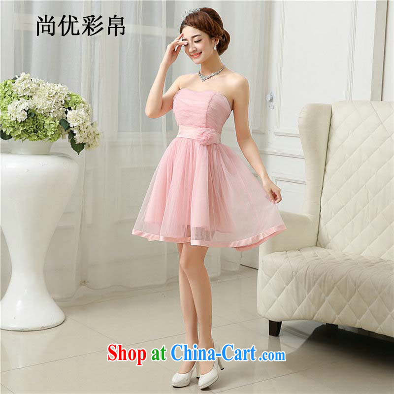 There are optimized color Kingfisher new short bridesmaid dress Evening Dress bride wedding toast stage service sister service MZ 5510 toner color code