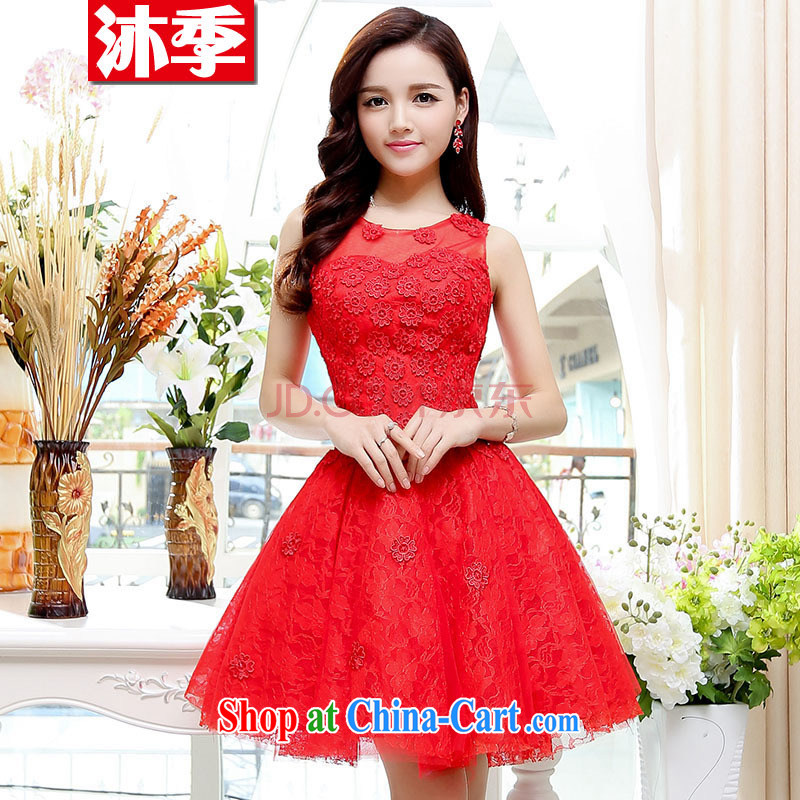 Mu season 2014 New Name-yuan Hong Kong small wind short-sleeved cultivating good wedding A field dresses wedding dresses 1551 red XL