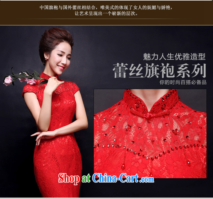 Wei Qi red marriages served toast long dress qipao improved Chinese elegant lace beauty at Merlion dress summer red custom plus $30 pictures, price, brand platters! Elections are good character, the national distribution, so why buy now enjoy more preferential! Health