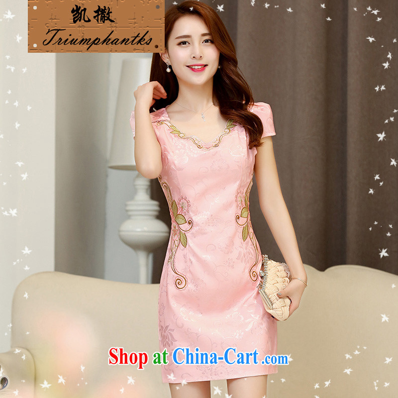 Caesar's summer 671 new women with stylish beauty short-sleeved round-collar embroidered dresses qipao graphics thin bridal bridesmaid dress uniform toasting back door service pink XXL
