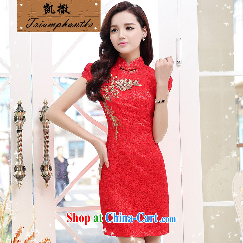 Caesar's summer 678 new women with stylish beauty short-sleeved round-collar embroidered dresses qipao graphics thin bridal bridesmaid dress uniform toasting back door service red XXL