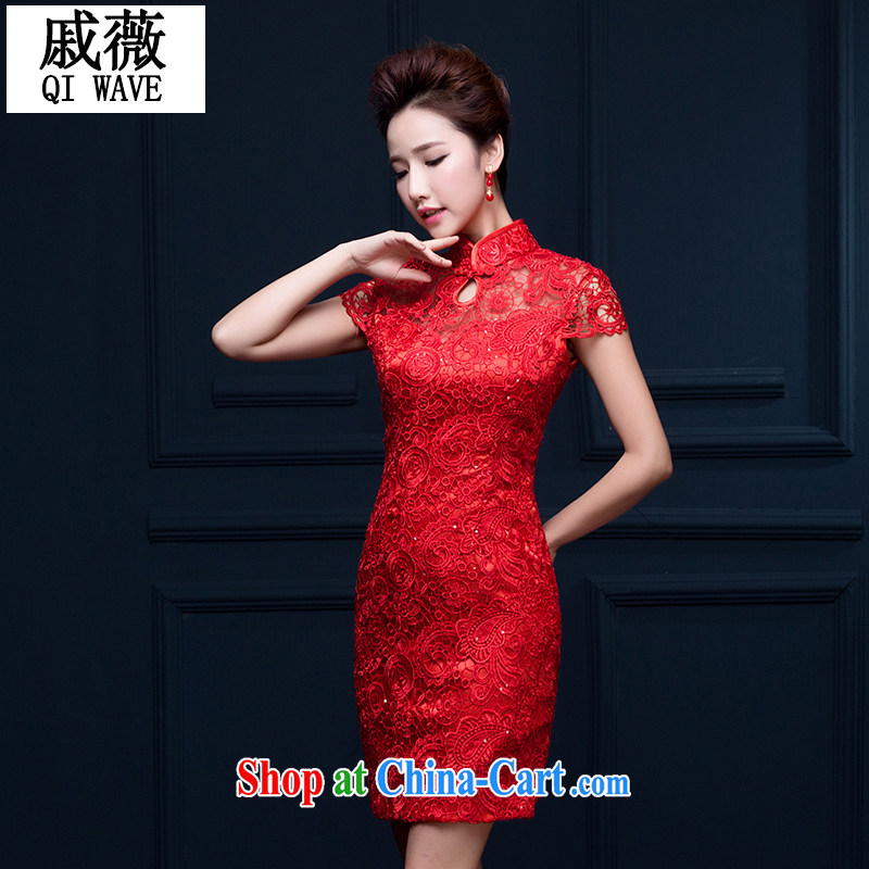 Ms Audrey EU Qi red short bride toast wedding service improved cheongsam lace retro beauty package shoulder lace female Red custom plus $30