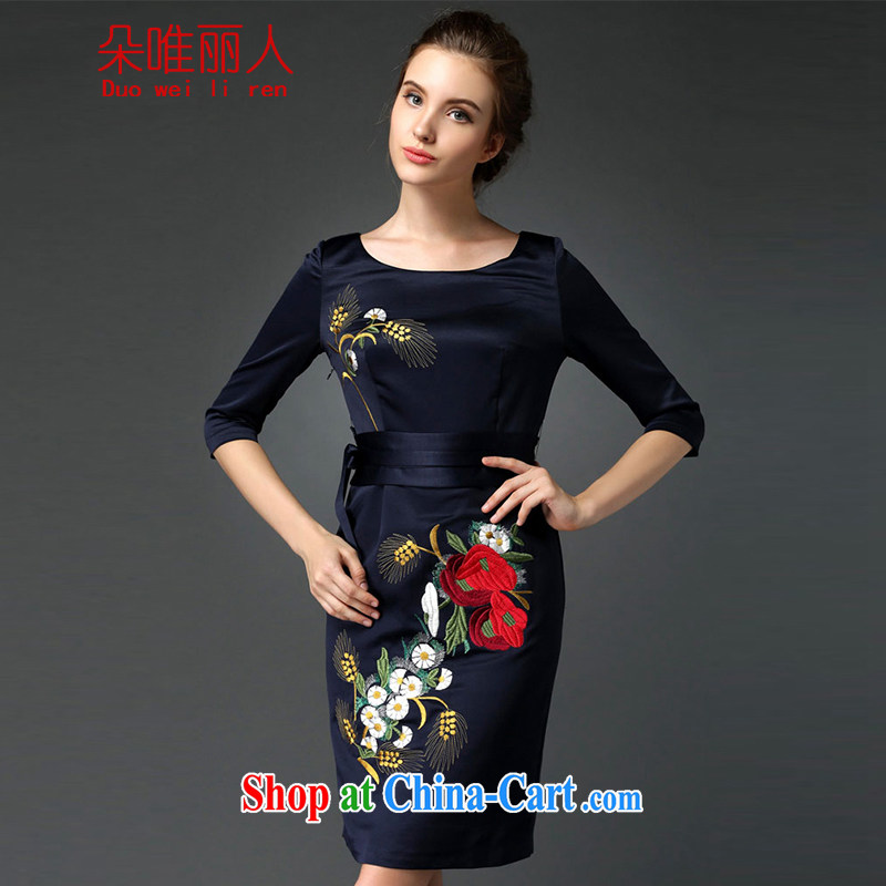 The flowers were 2015 summer new elegant style dinner dress cheongsam embroidered dresses 621