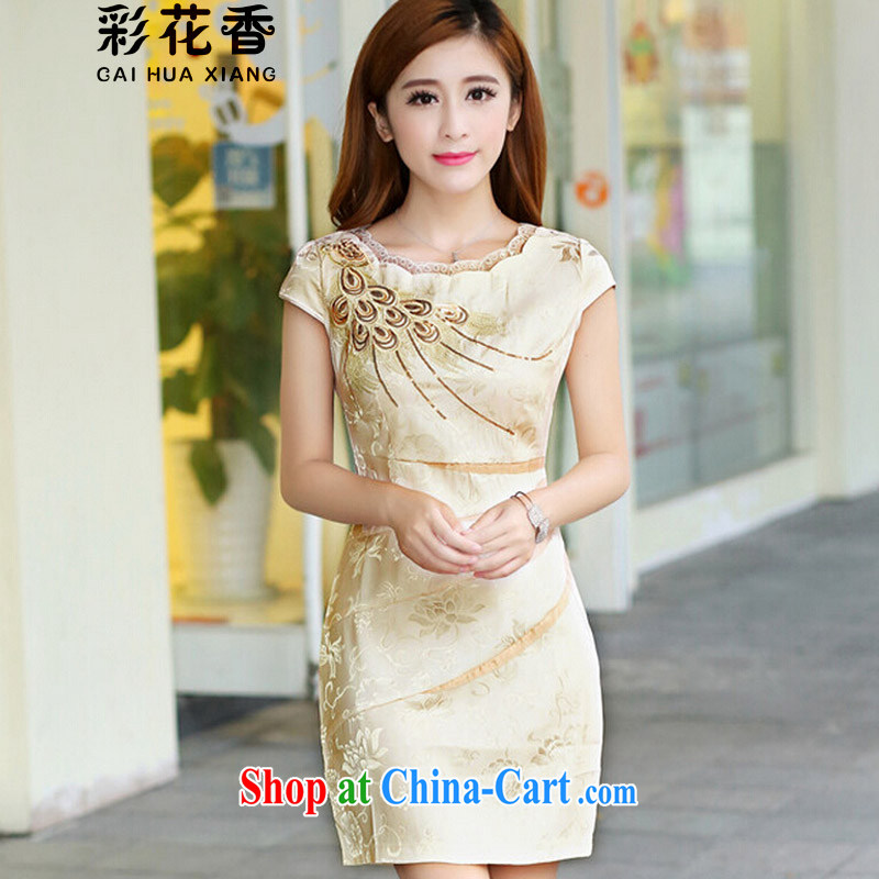 Colorful Flowers 2015 new cheongsam dress stylish and refined beauty aura short embroidery cheongsam dress dresses 1587 apricot XXL