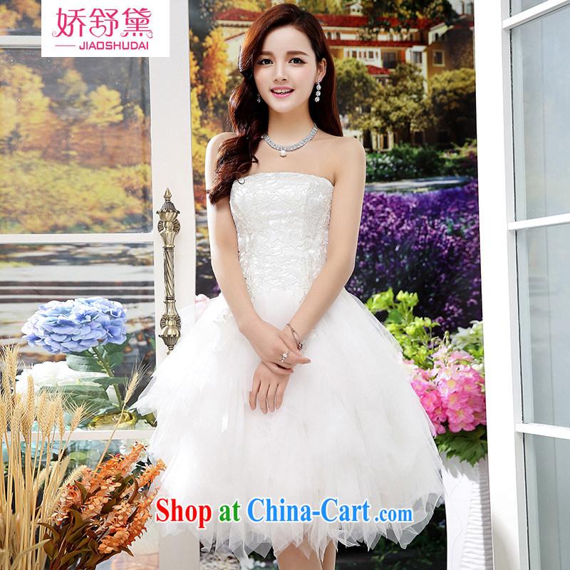 Air Shu Diane 2015 summer new qualities are erased sense chest sweet lady shaggy skirts swing dresses wedding dresses bridesmaid clothing white M