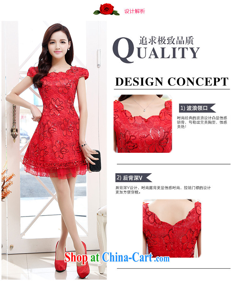 Air Shu Diane Back Door Service Bridal summer short-sleeved dresses red dress uniform toast Web yarn lace dresses red wedding dress red XL pictures, price, brand platters! Elections are good character, the national distribution, so why buy now enjoy more preferential! Health