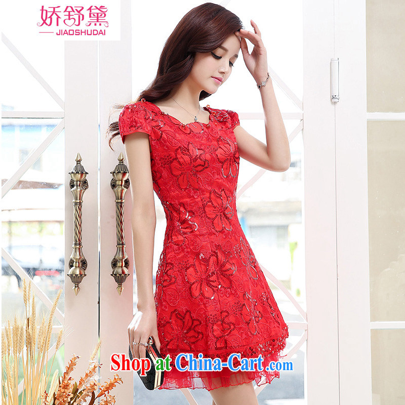 Air Shu Diane Back Door Service Bridal summer short-sleeved dresses red dress uniform toast Web yarn lace dresses red wedding dress red XL