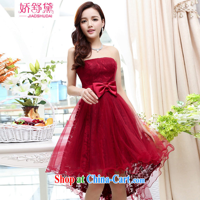 Air Shu Diane 2015 summer new Korean style dress wrapped in the breast long skirt sleeveless large-dress dresses wine red XL