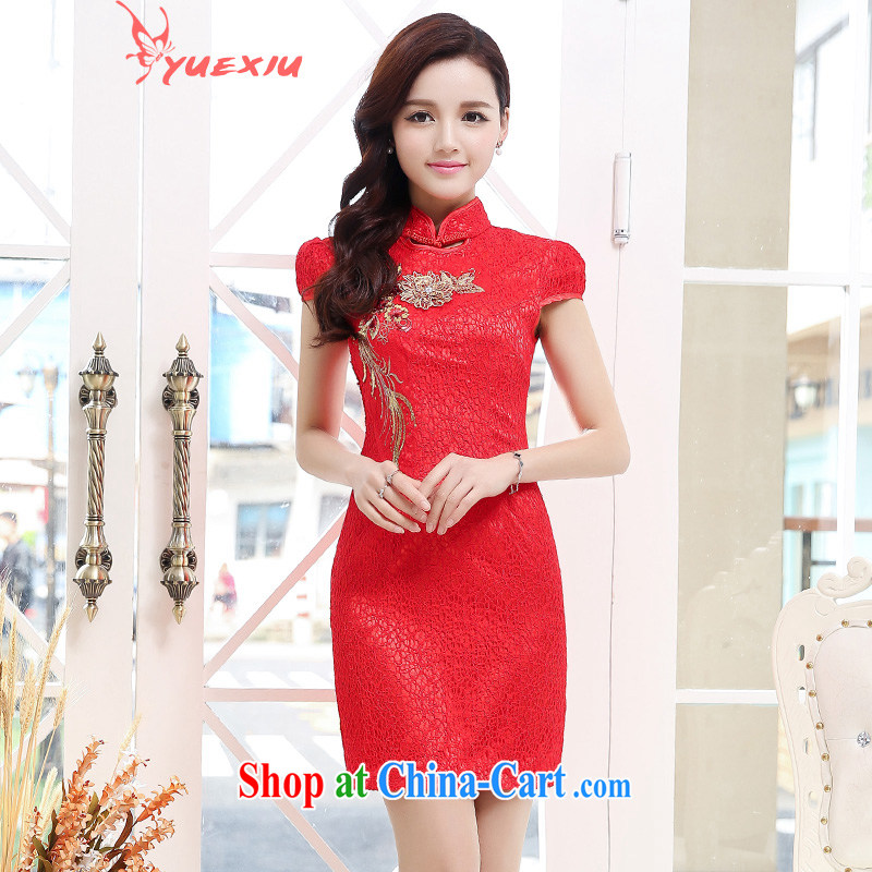 Read Sau cheongsam dress short skirt 2015 new national style Lace Embroidery beauty bridesmaid toast load serving women serving performances HC 553 red XXL