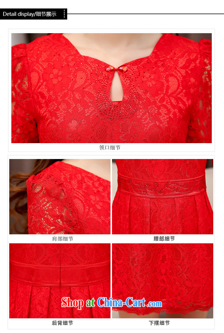 Qin Qing store 2015 spring and summer New Red Openwork long-sleeved banquet style beauty lace small dress red XXL pictures, price, brand platters! Elections are good character, the national distribution, so why buy now enjoy more preferential! Health