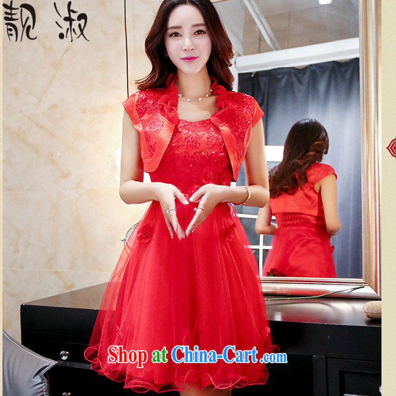 Beautiful Lady with summer 2015 new wedding toast clothing dresses dress two-piece shaggy dress Princess dress straps skirt red L