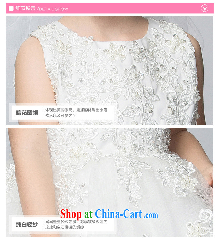 Pure bamboo yarn love children Princess skirt and shaggy dress flower dress children's wear girls' wedding dress summer girls' uniforms white 160 CM pictures, price, brand platters! Elections are good character, the national distribution, so why buy now enjoy more preferential! Health