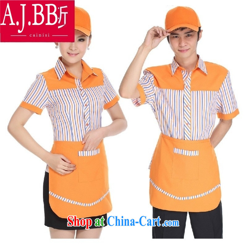 Black butterfly wine restaurant hot pot restaurant waiter men and women summer short-sleeved clothing T-shirt bib apron Workwear men's Orange XXXL