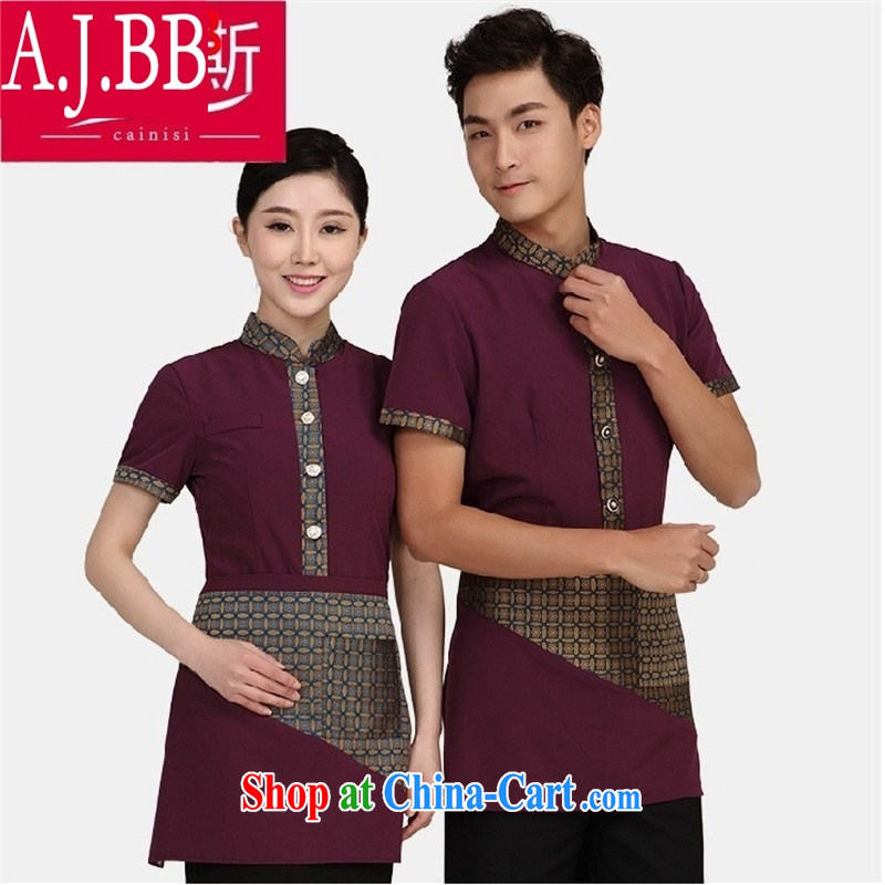 Black butterfly hotel men and women summer clothing with short-sleeved attendants clothing store Hot Pot Restaurant men (red) XXL