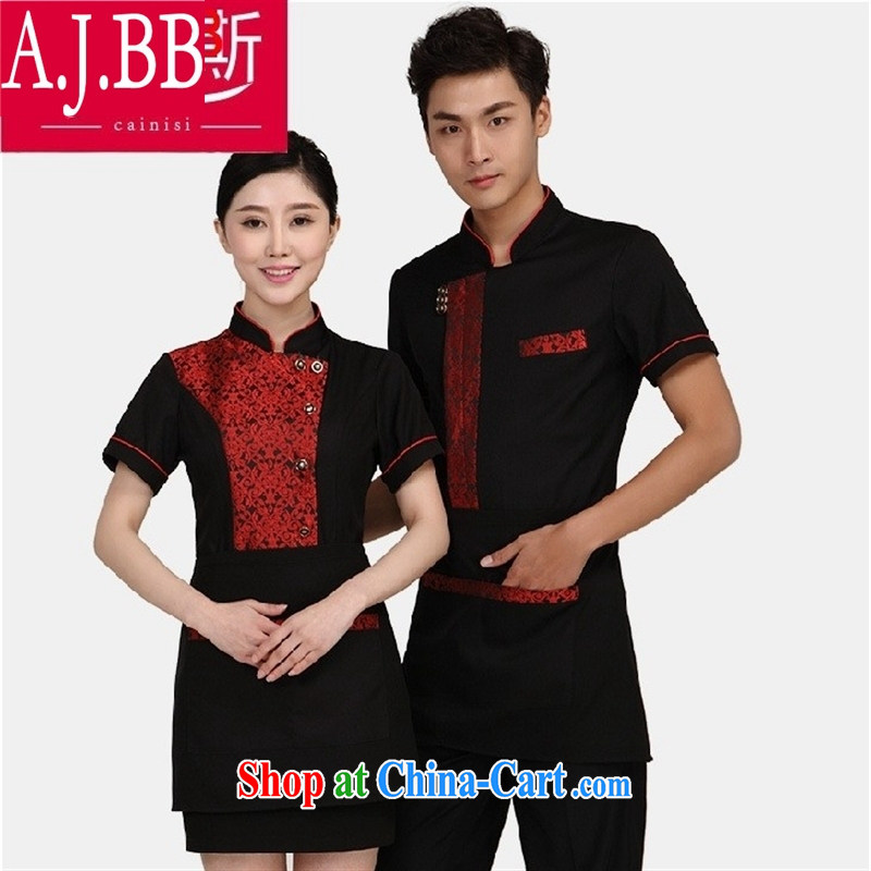 Black butterfly hotel clothing summer female west restaurant staff apparel Hotel Hot Pot Restaurant dining short-sleeved red _male_ XXL
