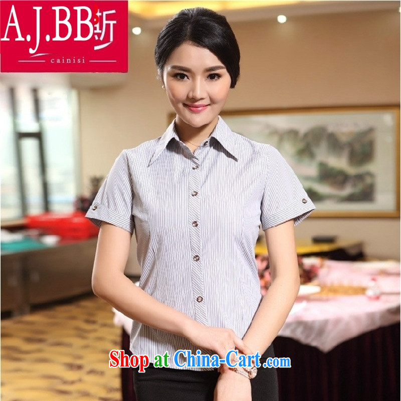 Black butterfly hotel attendants clothing summer female Restaurant Reception cashier clothing Restaurant maitre d' manager shirt purple striped XXL