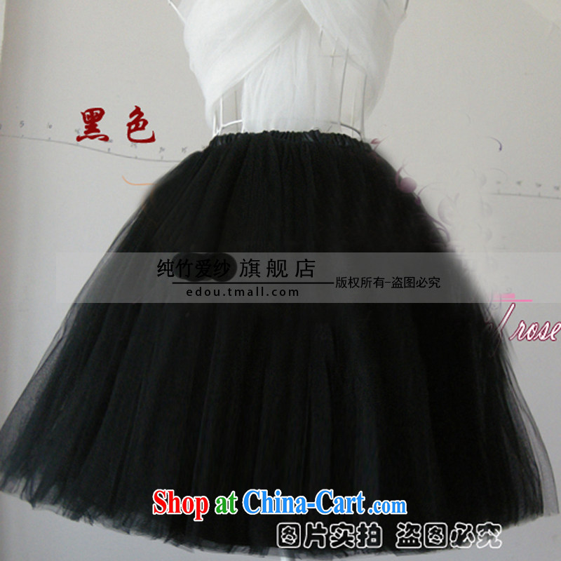 Pure bamboo love yarn-Princess bust dress Elasticated waist show picture taking ballet skirt skirts everyday shaggy dress dress black large code