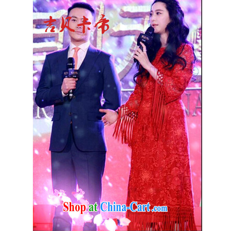 The Bekaa in Dili 3119 #Empress first broadcast Fan Bingbing stars red lace-cuff, dresses wedding dress red XL