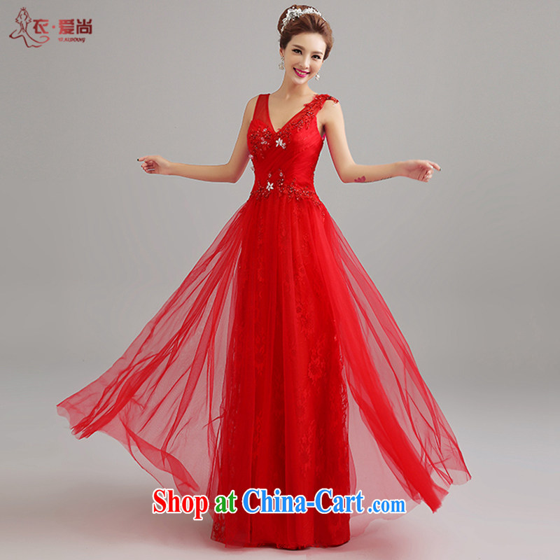 Yi love is wedding dresses summer 2015 new Korean double-shoulder-deep sense V collar marriages served toast banquet dress wedding long skirt girl red to make the _30 does not return