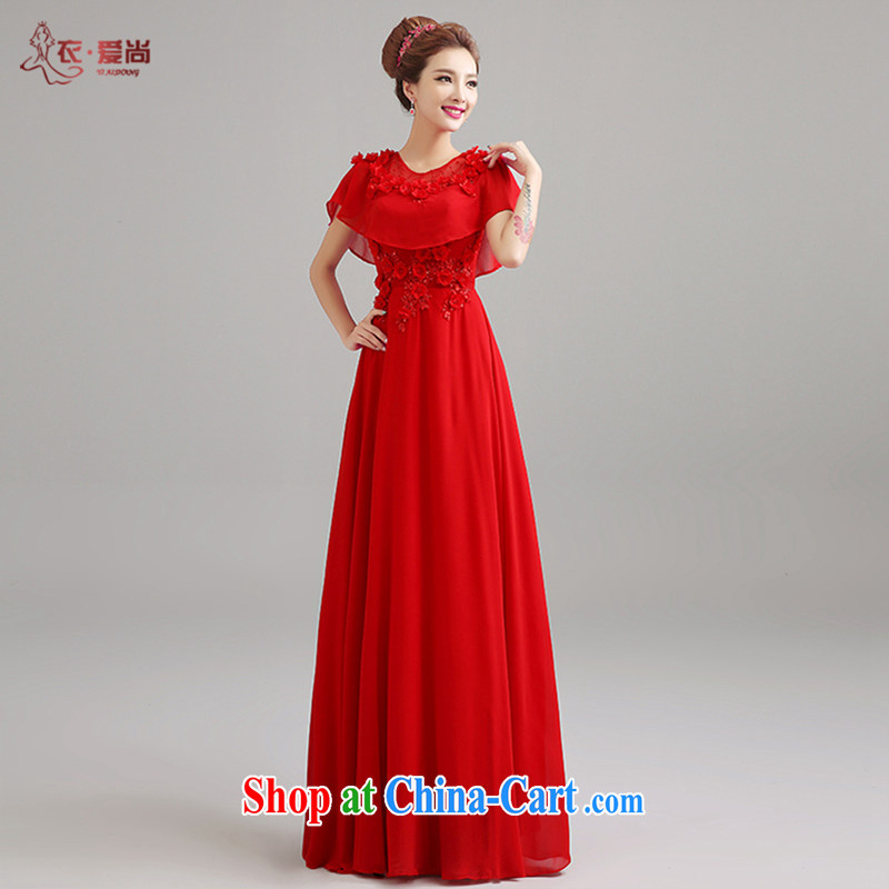 Yi love is wedding dresses 2015 summer new marriages served toast bridesmaid dress long red bows service banquet double-shoulder dress female Red XXL