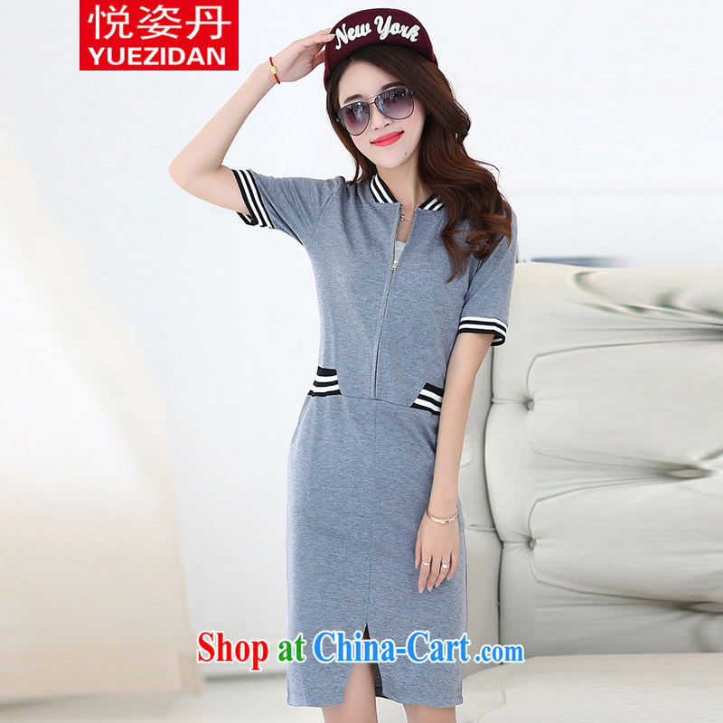 Yue Chi Dan 2015 New Name-yuan sexy beauty OL graphics thin package and knitted dresses dress long skirts gray XL