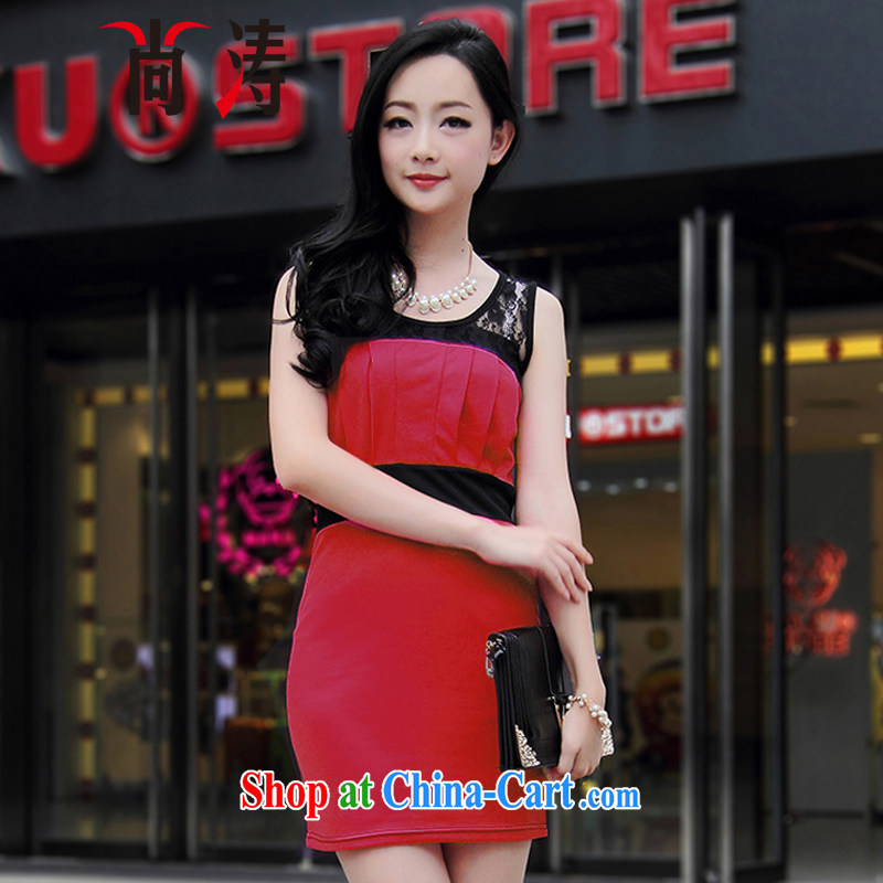Hu Jintao was 2015 summer short skirts Korean girls my store code beauty lace package and OL temperament female dress dresses B 0618 red XXXL