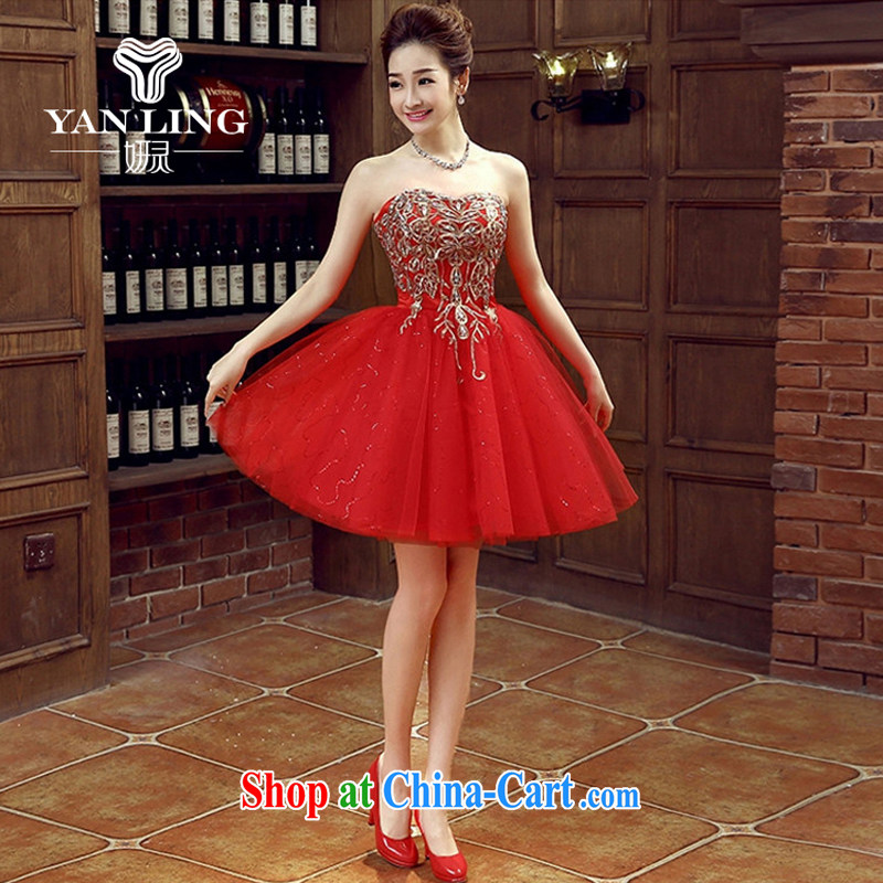 Her spirit bridal dresses wedding bows new marriage, stylish and small red dress girls dress short banquet spring and summer XXL
