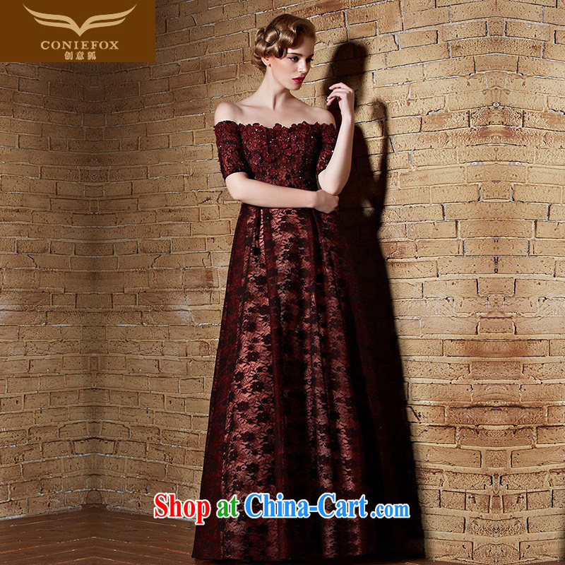 Creative Fox 2015 New Evening Dress lace red dress long high-waist nails Pearl field for evening dresses toasting banquet dress long skirt 82,155 deep red XXL