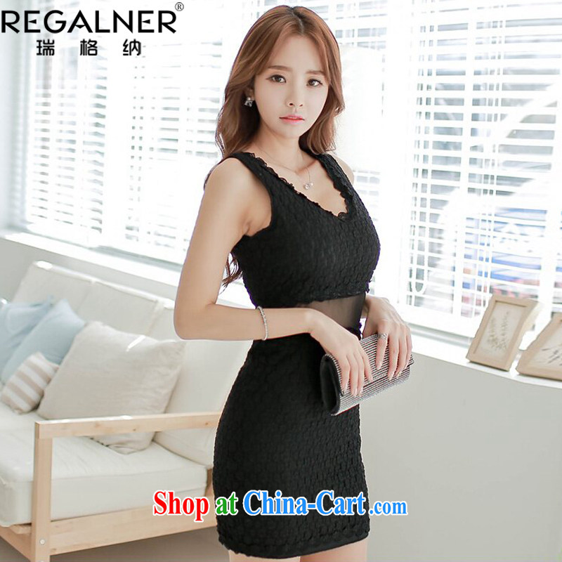 Ryan, the 2015 summer new, my store female dancing sexy female dresses small dress banquet service white, code, Ryan Wagner (REGALNER), shopping on the Internet
