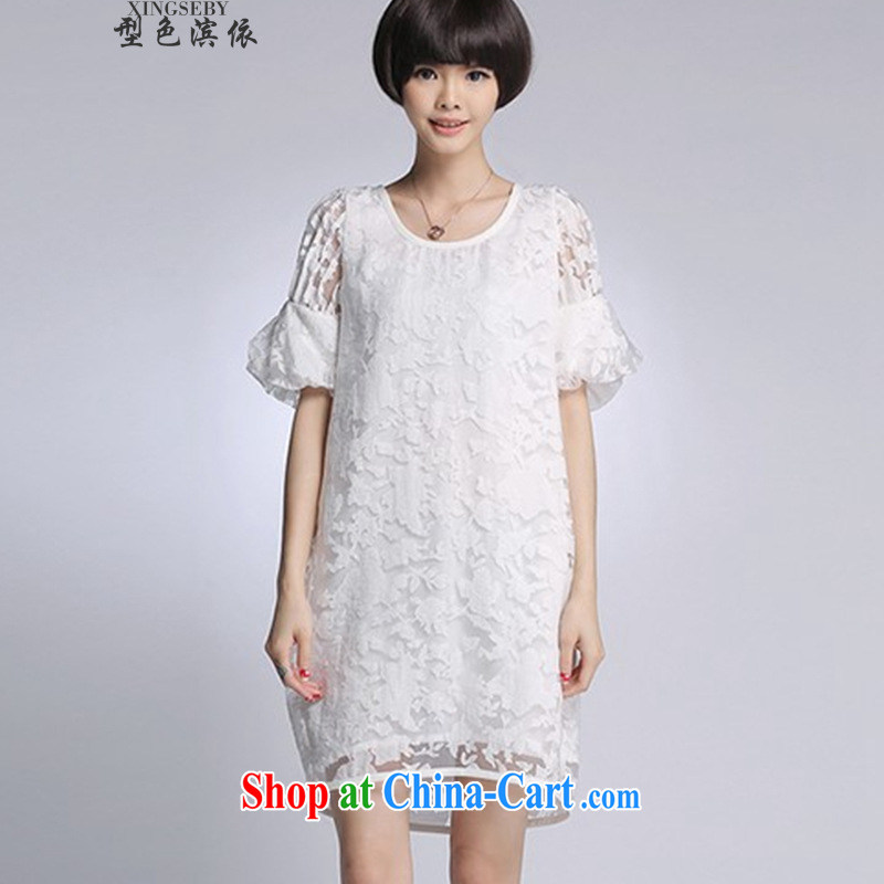 Type color Bin work in accordance with the 2015 New Style fashion, long, women with large, loose dress white 3XL
