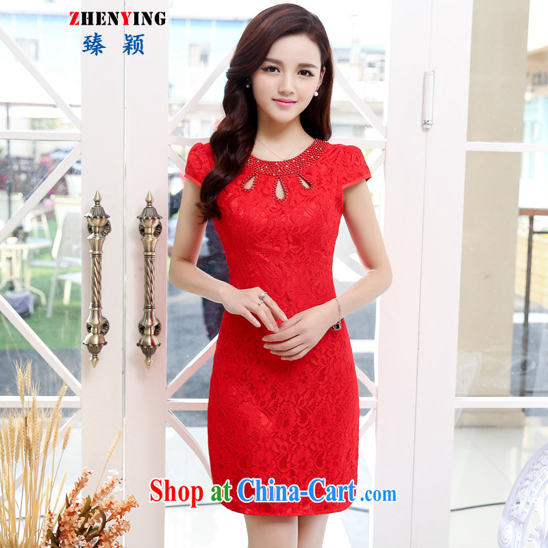 Zen Ying 2015 new dresses dresses wedding dresses Chinese spring and summer red retro the bead embroidery bridal toast clothing red XXL