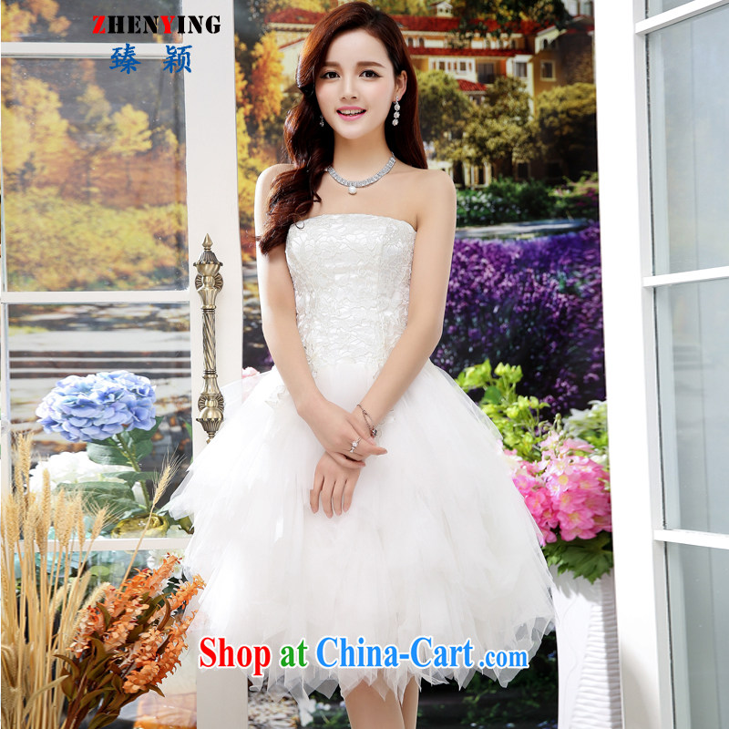 from Zen wedding 2015 summer new qualities are erased sense chest sweet lady shaggy dress with dress dress bridesmaid clothes with small shawl white XL