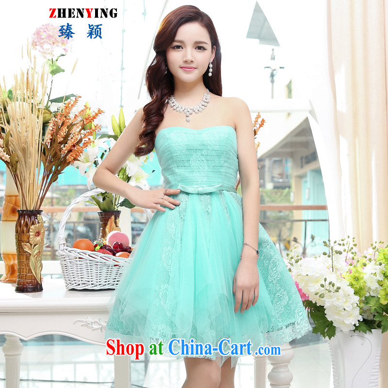 from Zen wedding 2015 bridal dresses summer new Korean Beauty wrapped around his chest wedding dress bridesmaid dress back-door toast served hot with small shawl water green XL