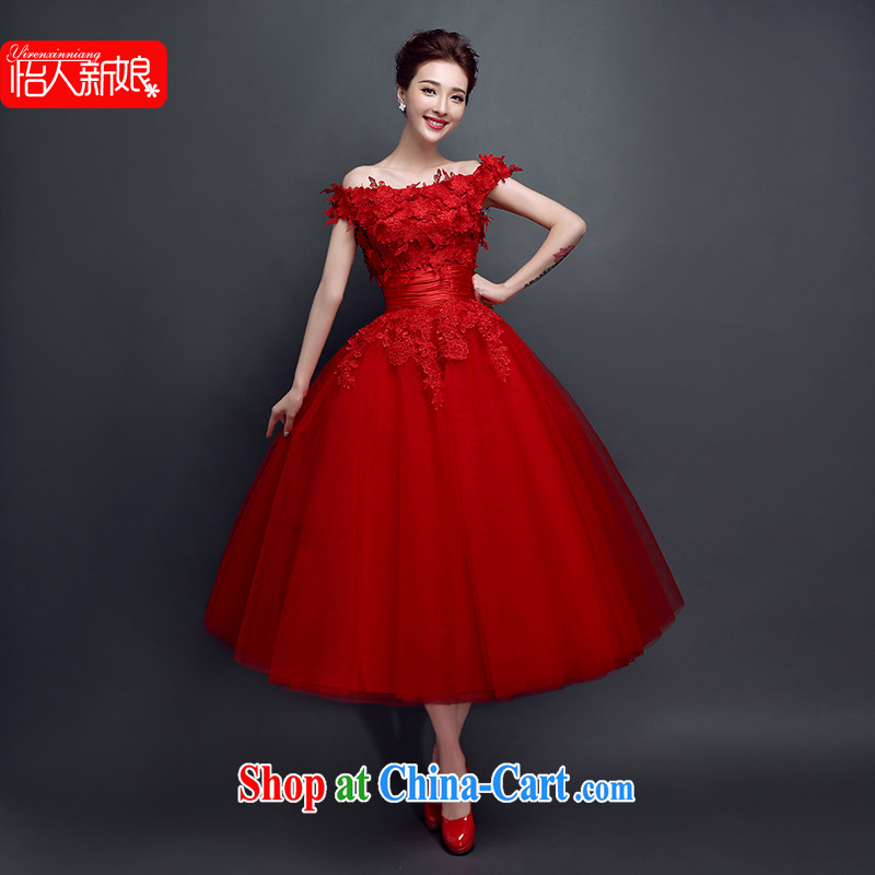 A bare shoulders chest wedding dresses new summer red lace long marriages served toast short evening dress pleasant bridal red C M paragraph