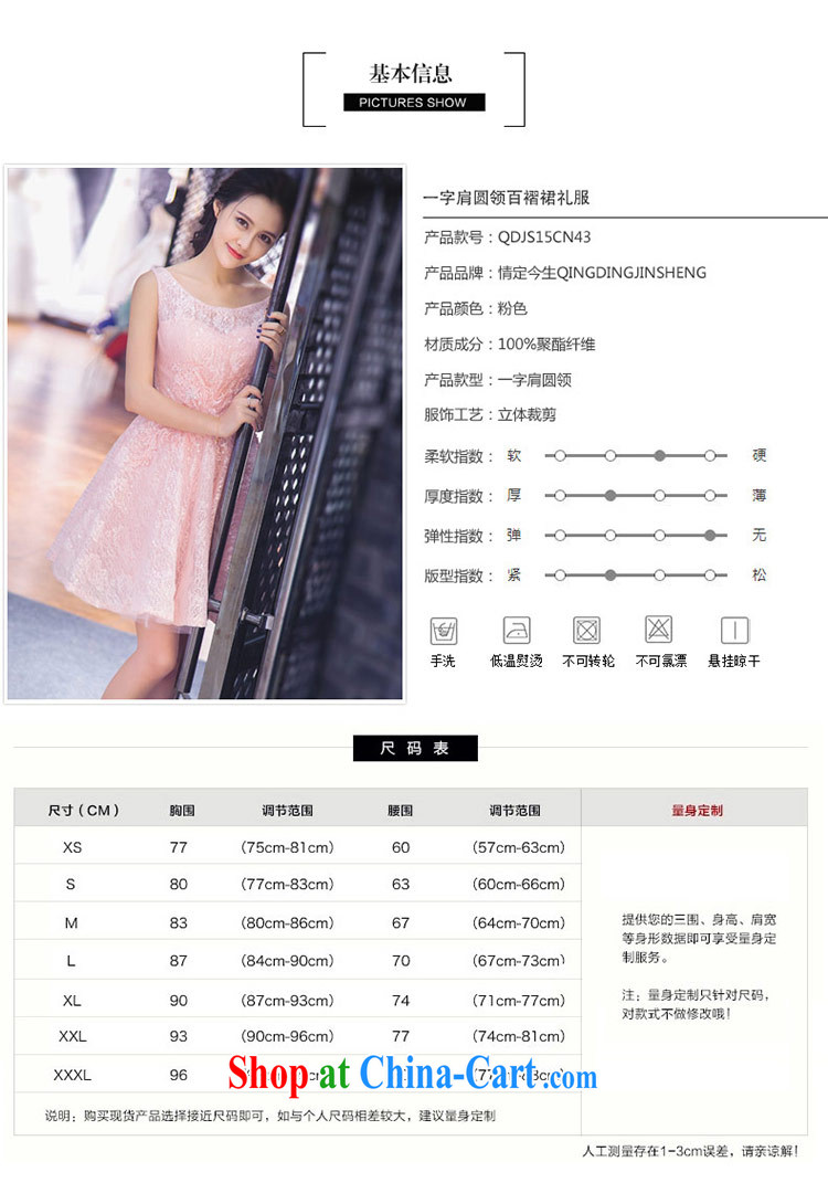 Love Life 2015 summer new pink one shoulder stylish 100 hem dresses short wedding dress bridesmaid banquet dress pink XXL pictures, price, brand platters! Elections are good character, the national distribution, so why buy now enjoy more preferential! Health